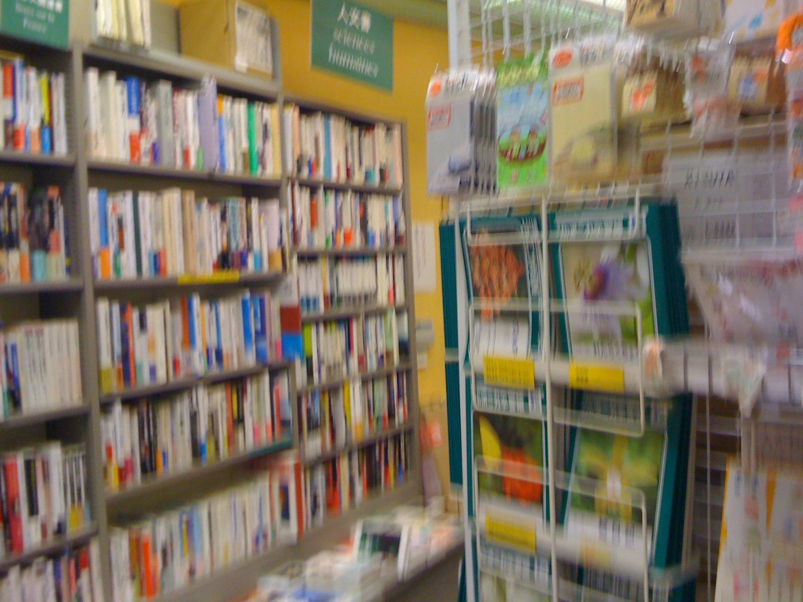 Librairie junku junkudo chiyogami touch - Papeterie japonaise paris ...